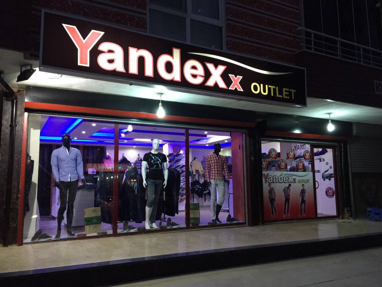 Yandex Outlet