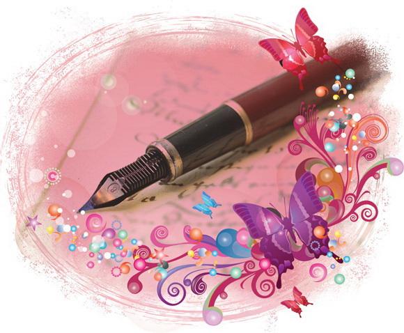 Aşk ve Sevgi Şiirleri Diyarı
