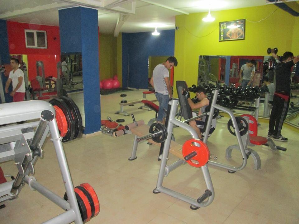 Fitness Park Spor Kompleksi