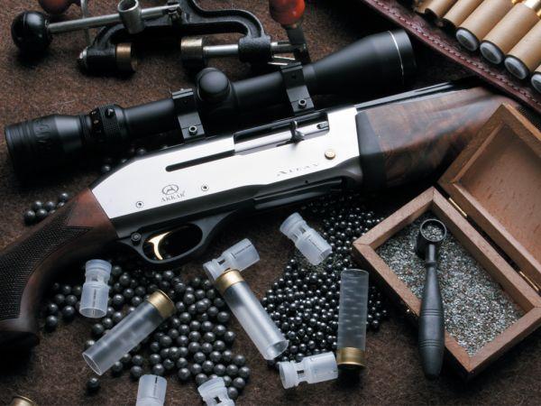 Av Tüfekleri